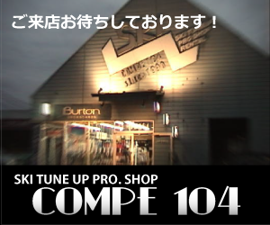 COMPE104